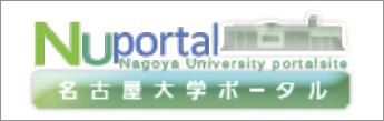 Nagoya University Portalsite