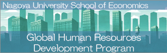 Global Human Resources Development Program